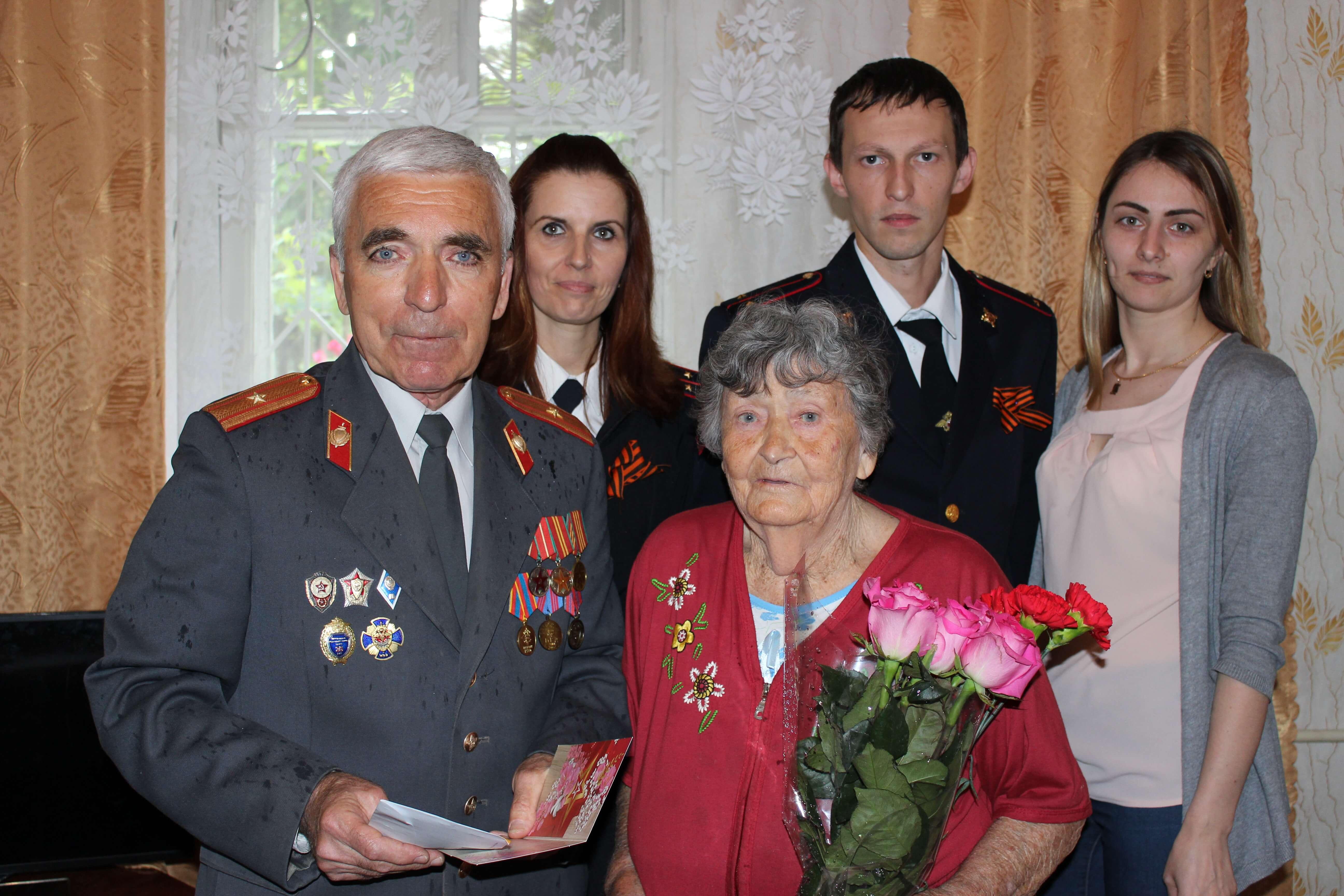 Поздравление вдове ветерана