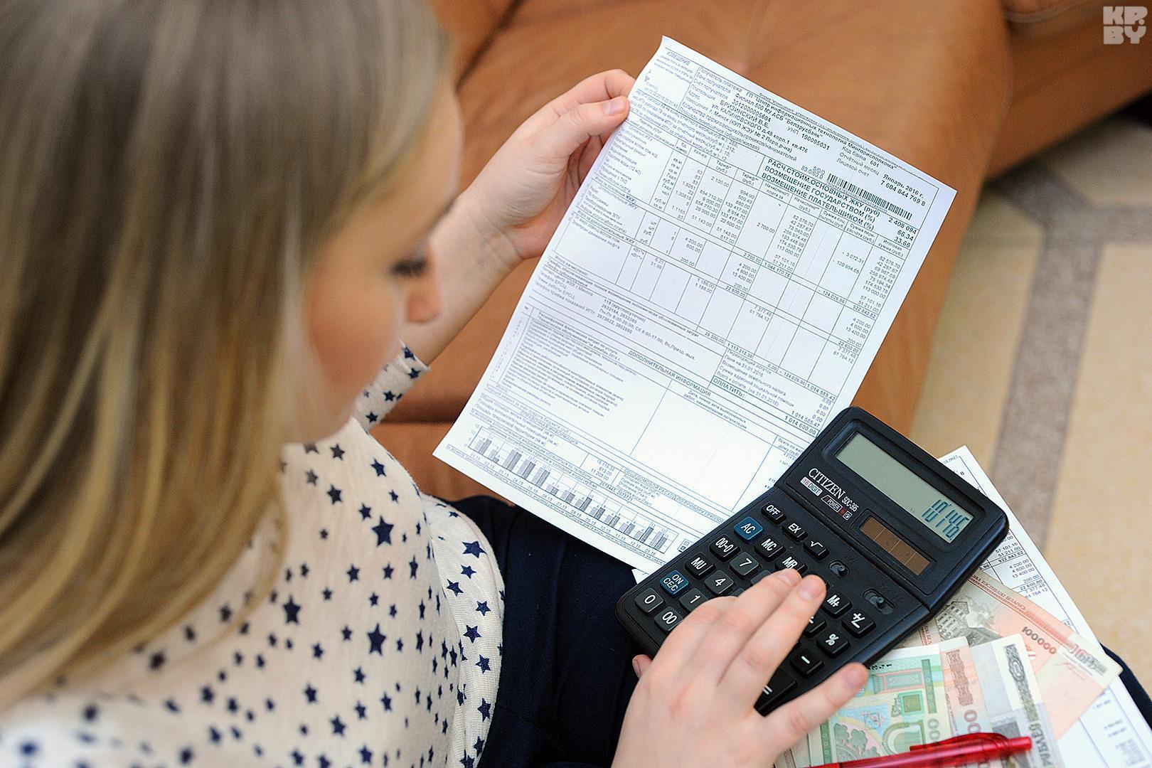 В Госдуме обосновали скидки для граждан по оплате ЖКХ