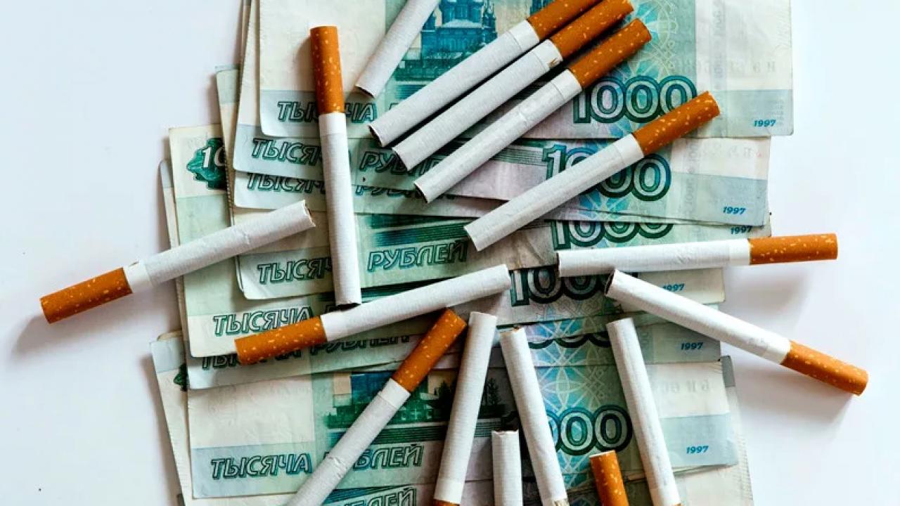 Табачные изделия в туапсе табак mac baren оптом в москве